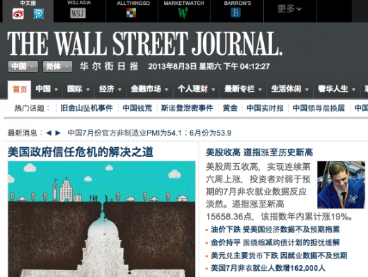 Wall Street Journal's Chinese site