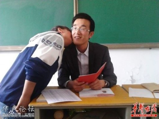Zhang middle school teacher kiss 1
