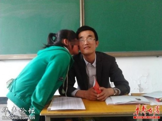 Zhang middle school teacher kiss 2