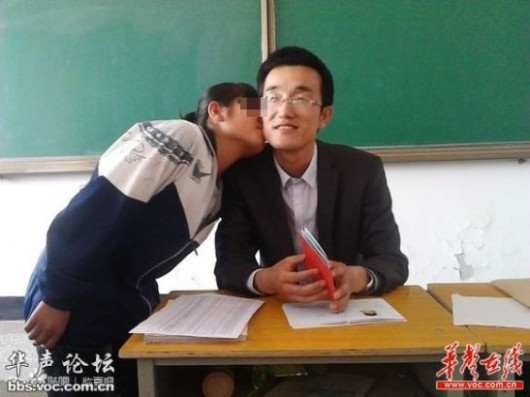 Zhang middle school teacher kiss 3