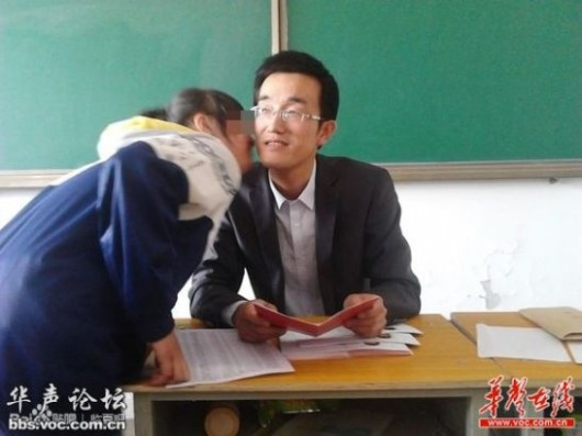 Zhang middle school teacher kiss 4