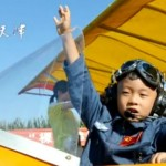 5-year-old boy flies plane