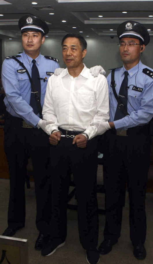 Bo Xilai sentenced to life