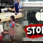 Child Pees Inside Apple Store In Hong Kong, Netizens Call It iPee5