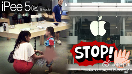 Boy pees inside Apple store in Hong Kong 2