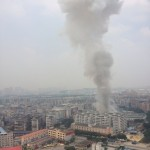 Guangzhou Storehouse Explosion Kills At Least 4 [UPDATE]