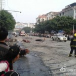 Guilin school explosion 3