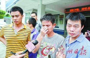 Husband of woman drowned in car in Shenzhen