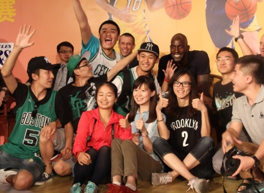 Kevin Garnett in China