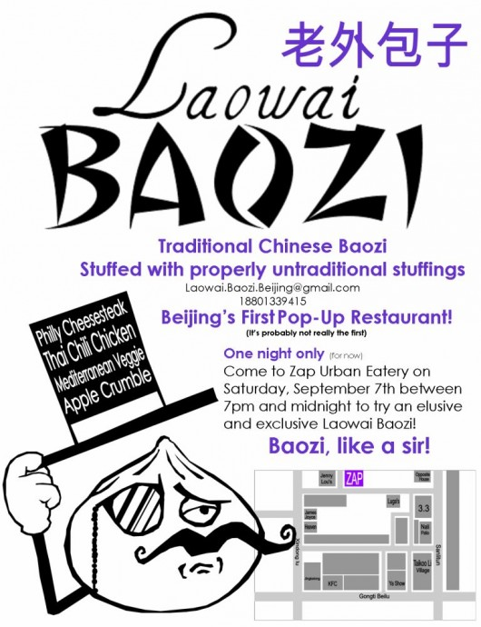 Laowai Baozi Compressed