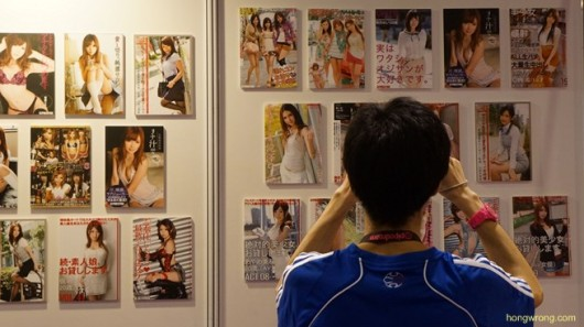 Sexpo 2013 - Asia Adult Expo in Hong Kong