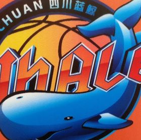 Sichuan Blue Whales