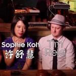 Sophie Koh