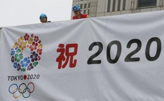 Japan Olympics Tokyo 2020 Citizens