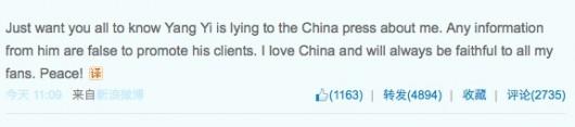 Tracy McGrady upset at Chinese media and Yang Yi