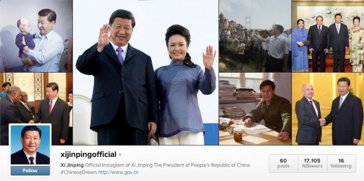 Xi Jinping on Instagram