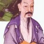 Zichan of Zheng Kingdom