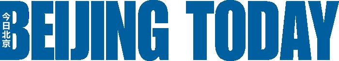 Beijing Today logo