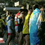 Beautiful Day Greets Beijing Marathoners, But…