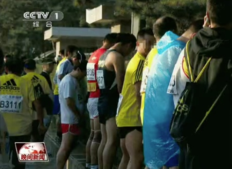 Beijing Marathon 2013b