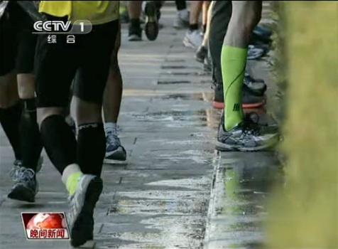 Beijing Marathon 2013c