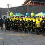 Here's A Whole Team Of Adidas-Garbed Runners In Blackface At The Beijing Marathon [UPDATE: Adidas's Response]
