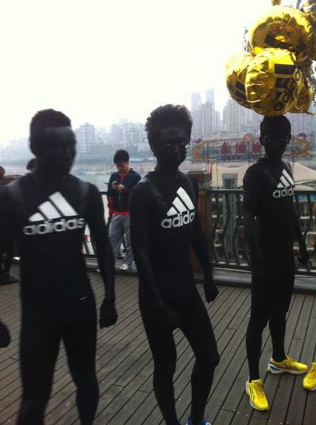 Blackface runner in Chongqing Marathon