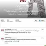 CCTV News Tweets About Zhou Yongkang Corruption Case, Quickly Deletes Tweet [UPDATE]