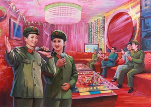 China as depicted by North Korean artists 3