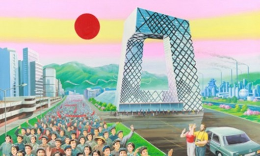 China as depicted by North Korean artists 4