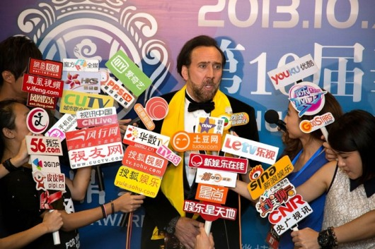 Nic Cage interviewed in China