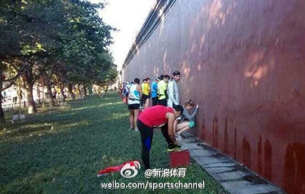 Peeing during Beijing Marathon