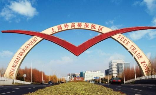 Shanghai Free-Trade Zone