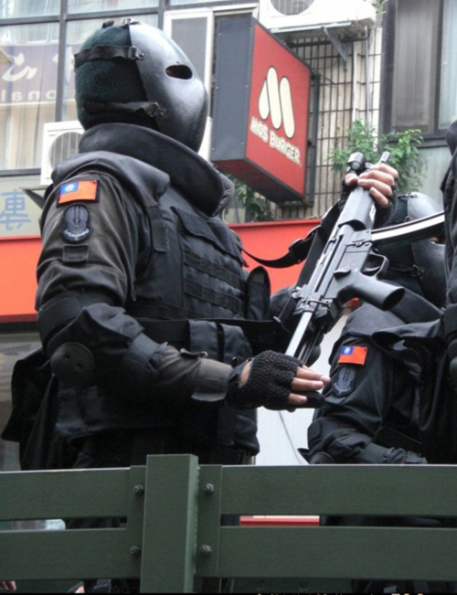 Taiwanese Special Force 2