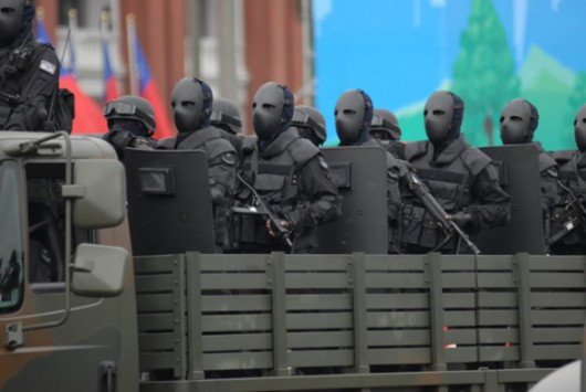 Taiwanese Special Force