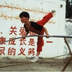 Tightrope walker kid 1