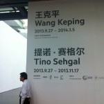 Tino Sehgal At UCCA Is The Can't-Miss Art Exhibition Of The Year