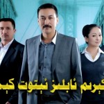 Dispatches From Xinjiang: Uyghur Comedy And Abdukerim Abliz