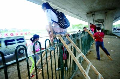 Wuhan ladder