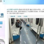 """Locusts,"" Beijing Subway Calls Its Passengers"