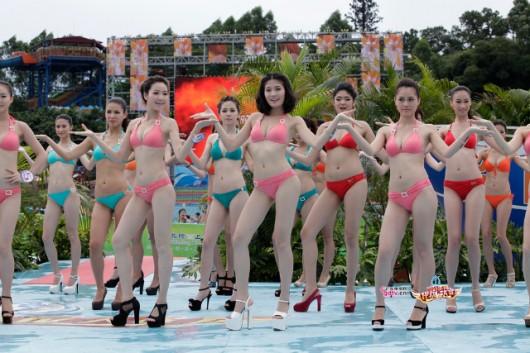 Bikini contest at Changlong