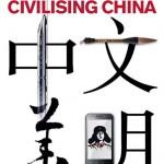 China Story Yearbook 2013