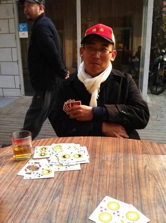 Chinese Political Prisoners Playing Cards 2