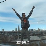 Here, For Some Reason, Is A Chinese Rap Video About Cleveland [UPDATE]