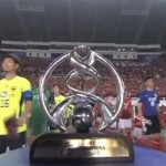 Guangzhou Evergrande wins AFC Champions League