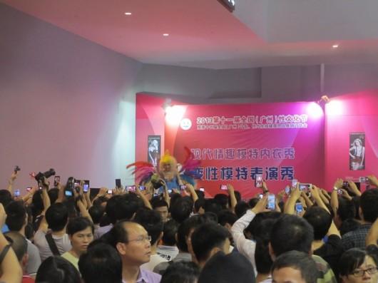 Guangzhou Sex and Culture Festival 2 (CW)