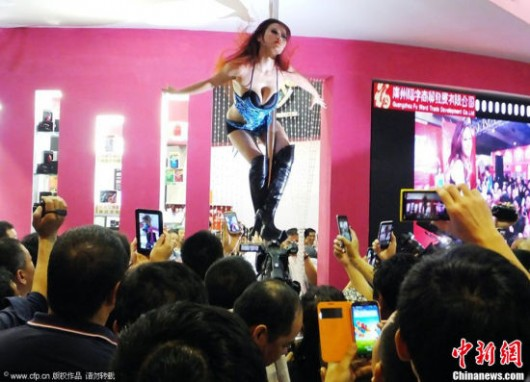 Guangzhou Sex and Culture Festival 5 (Sina)