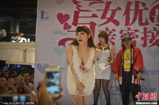 Guangzhou Sex and Culture Festival 6 (Sina)