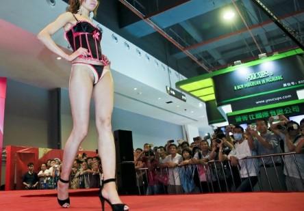 Guangzhou Sex and Culture Festival 8