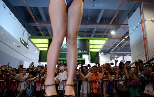 Guangzhou Sex and Culture Festival (NetEase)